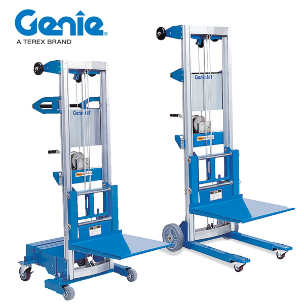 Genie Server Lifts