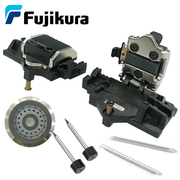 Fujikura Splicing Consumables